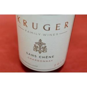 白ワイン クルーガー・ファミリー・ワインズ / サン・シェーヌ [2017] wineholic