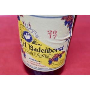 白ワイン A.A.バーデンホースト / ゲールカペル・ミュスカ [2017]|wineholic