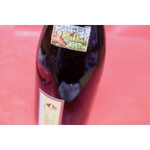 シャンパン(泡物) A.A.バーデンホースト / バルバロッサ・ベイレ・ブリュット・メトード・リュラル [2015]|wineholic