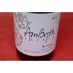 赤ワイン アンビス・エステイト / レヴェラ [2012]|wineholic
