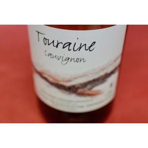 白ワイン ピエール=オリヴィエ・ボノム / トゥーレーヌ・ソーヴィニョン [2017]|wineholic