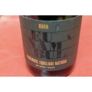 シャンパン(泡物) エキリブリ・ナチュラル / フナンブル・ブリュット・ナチューレ|wineholic