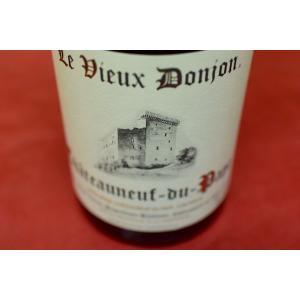赤ワイン ル・ビュー・ドンジョン / シャトーヌフ・デュ・パフ・ルージュ [2015]|wineholic