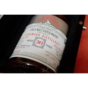 モルト・ウイスキー ロングモーン 1985 30年 / ハンターレイン オールド&レア 49.2%|wineholic