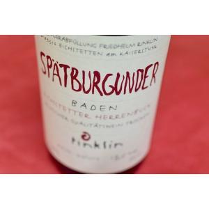 赤ワイン リンクリン / シュペートブルグンダー [2015]|wineholic