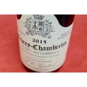 赤ワイン ドメーヌ・ミシェル・ギイヤール / ジュヴレ・シャンベルタン・プルミエ・クリュ・レ・コルボー [2015]|wineholic