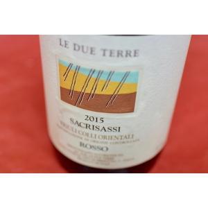 赤ワイン レ・デュエ・テッレ / サクリサッシ [2015] wineholic