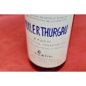 白ワイン リンクリン / ミューラー・トゥルガウ・ローサルファー [2017]|wineholic