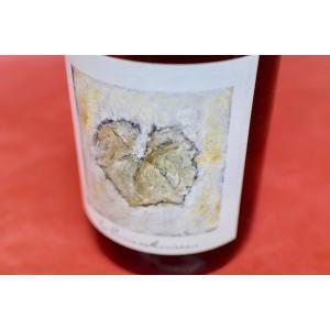 白ワイン コンプレモン・テール / ミュスカデ セーヴル・エ・メーヌ ラ・クロワ・モリソー [2017]|wineholic