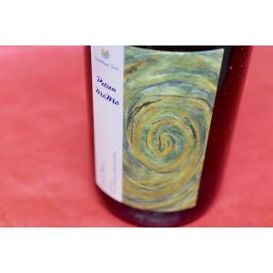 シャンパン(泡物) コンプレモン・テール / ポション・ママ ブラン [2016]|wineholic