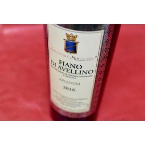 白ワイン サルヴァトーレ・モレッティエーリ / フィアーノ・ディ・アヴェッリーノ [2016]|wineholic