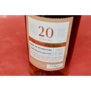 マール ジャクロ / マール・ド・ブルゴーニュ 20年 43%|wineholic