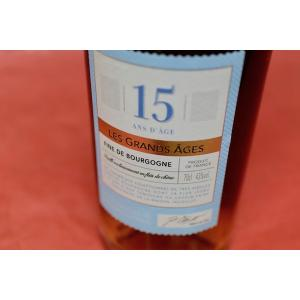 マール ジャクロ / フィーヌ・ド・ブルゴーニュ 15年 43%|wineholic