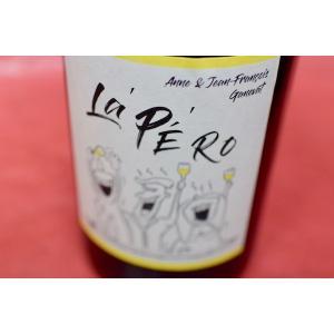 白ワイン アンヌ・エ・ジャン・フランソワ・ガヌヴァ / ヴァン・ド・フランス・ラペロ [2016]|wineholic