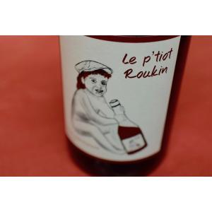 赤ワイン アンヌ・エ・ジャン・フランソワ・ガヌヴァ / ヴァン・ド・フランス・ルージュ・ル・プチオ・ルカン [2016]|wineholic