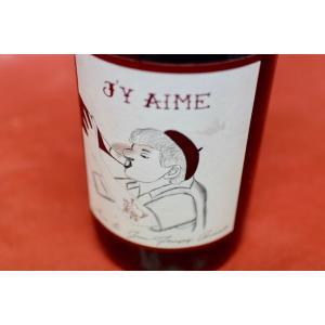 赤ワイン アンヌ・エ・ジャン・フランソワ・ガヌヴァ / ヴァン・ド・フランス・ルージュ・ジ・エーム [2016]|wineholic