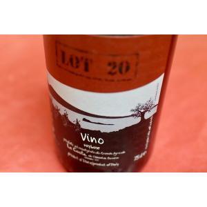 """赤ワイン レ・コステ / グレゲット""""ロット ヴェンティ [2015] wineholic"""