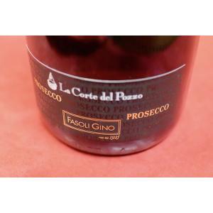 シャンパン(泡物) ファゾーリ・ジーノ / プロセッコ・ラ・コルテ・デル・ポッツォ [2017]|wineholic