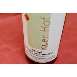 白ワイン クエンホフ・ピーター・プリガー / スッドゥチロル・アイザックタレール・ゲヴュルツトラミナー [2016]|wineholic