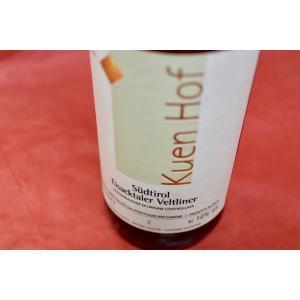 白ワイン クエンホフ・ピーター・プリガー / スッドゥチロル・アイザックタレール・フェルトリナー [2016]|wineholic