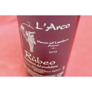 赤ワイン ラルコ / ロッソ・ディ・ヴェロネーゼ・ルーベオ [2013]|wineholic