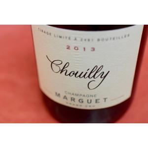 シャンパン(泡物) マルゲ・ペール・エ・フィス / ブリュット・ナチュール・シュイリー・グラン・クリュ [2013]|wineholic