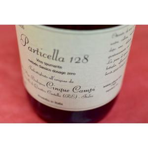 シャンパン(泡物) チンクエ・カンピ / スプマンテ メトード・クラッシコ・ドザージュ・ゼロ・パルティチェッラ 128  [2016]|wineholic