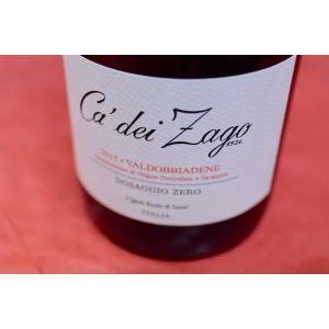 シャンパン(泡物) カ・デイ・ザーゴ / ヴァルドッビアデネ メトード・クラシコ ドザジオ・ゼロ [2015]|wineholic