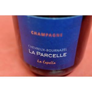 シャンパン(泡物) ラ・パルセル  / ラ・カペラ [2015] wineholic