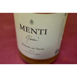 シャンパン(泡物) メンティ / ロンカイエ・スイ・リエーヴィティ [2017]|wineholic