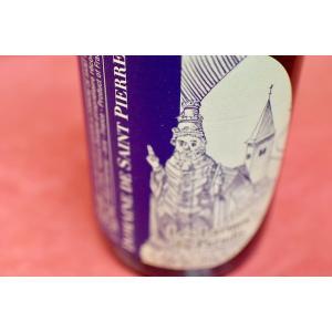 甘口ワイン ドメーヌ・ド・サン・ピエール / ヴァン・ド・リキュール・レ・ラルム・デュ・パラディ|wineholic