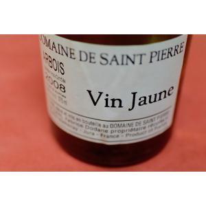 甘口ワイン ドメーヌ・ド・サン・ピエール / アルボア・ヴァン・ジョーヌ [2008] 350ML|wineholic