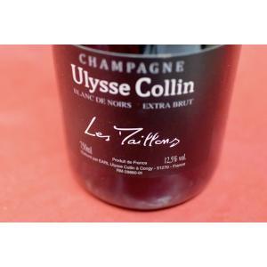 シャンパン(泡物) ユリス・コラン(オリヴィエ・コラン) / ブラン・ド・ノワール レ・マイヨン [2014]|wineholic