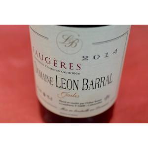 赤ワイン ドメーヌ・レオン・バラル / ジャディス [2015]|wineholic