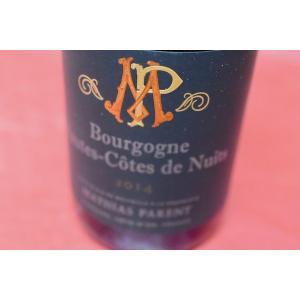 赤ワイン ドメーヌ・マチアス・パラン・グロ / オート・コート・ド・ニュイ・ルージュ [2014]|wineholic