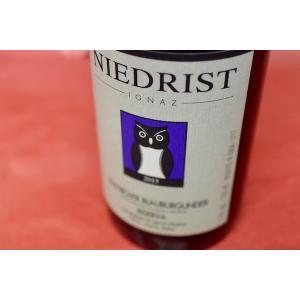 赤ワイン イニャツ・ニードリスト / ズュートチロル・ブラウブルグンダー・レゼルヴァ [2015]|wineholic