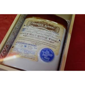 モルト・ウイスキー ブナハーブン 8年 / ダグラスレイン プレミエバレル 700ml 46度|wineholic