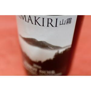 赤ワイン ヤマキリ・ワイン / ヤマキリ・ピノ・ノワール・フィリグリーン・ファーム  [2016] wineholic