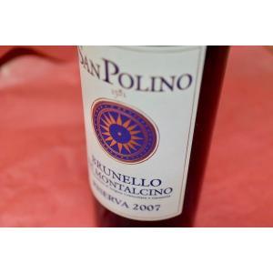赤ワイン サン・ポリーノ / ブルネロ・ディ・モンタルチーノ・レゼルヴァ [2007]|wineholic