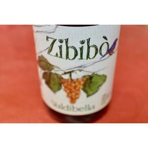 白ワイン ヴァルディベッラ / テッレ・シチリアーネ・ジ・ビ・ボ [2017]|wineholic
