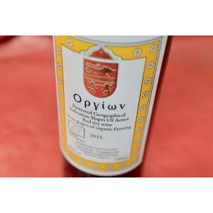 赤ワイン ドメーヌ・スクラヴォス / オリジオン [2015]|wineholic
