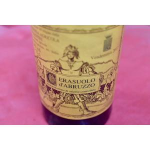 ロゼ エドアルド・ヴァレンティーニ / チェラスオーロ・ディ・モンテプルチアーノ・ダブルッツォ [2017]|wineholic