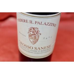 赤ワイン イル・パラツィーノ / グロッソ・サネーゼ [2012]|wineholic