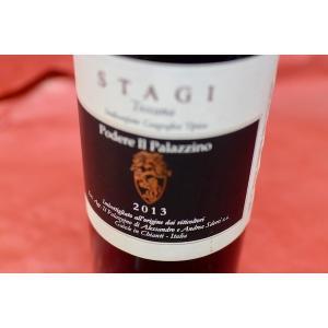 赤ワイン イル・パラツィーノ / トスカーナ・スタージ [2013] wineholic
