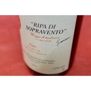 シャンパン(泡物) ヴィットーリオ・グラツィアーノ / リーパ・ディ・ソープラヴェント [2016]|wineholic