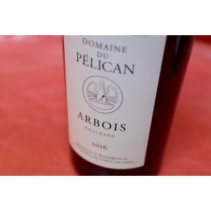 赤ワイン ドメーヌ・デュ・ペリカン / アルボア・プルサール [2016]|wineholic