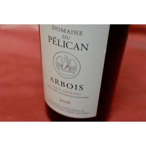 赤ワイン ドメーヌ・デュ・ペリカン / アルボア・トロワ・セパージュ [2016]|wineholic