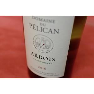 白ワイン ドメーヌ・デュ・ペリカン / アルボア・シャルドネ [2016]|wineholic