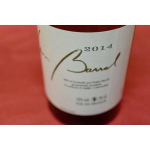 白ワイン レオン・バラル / ブラン・レロー  [2014]|wineholic