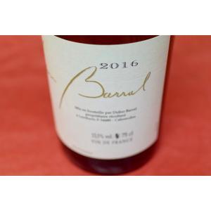 白ワイン レオン・バラル / ブラン・レロー  [2016]|wineholic